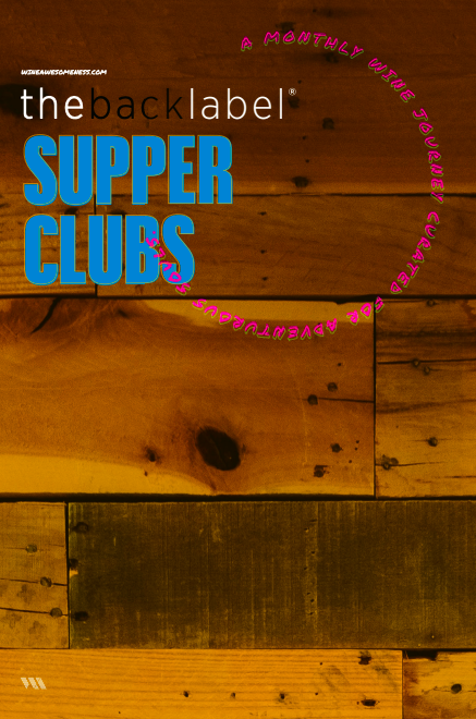 Ode to Supper Clubs
